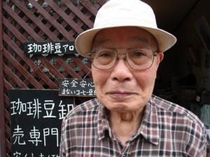 安藤久蔵さん