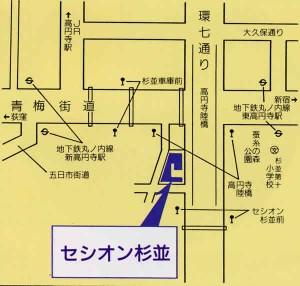 セシオン杉並(高円寺地域区民センター・社会教育センター)地図