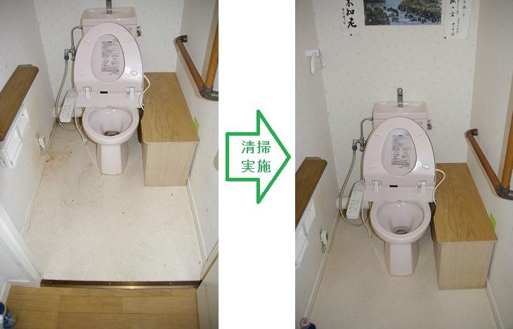杉っ子倶楽部 福祉クリーンサービス 清掃事例トイレ2
