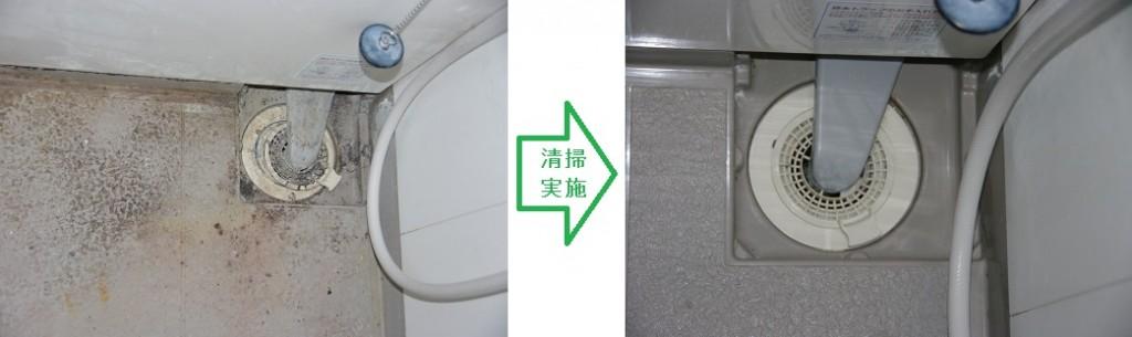 杉っ子倶楽部 福祉クリーンサービス浴室清掃事例3