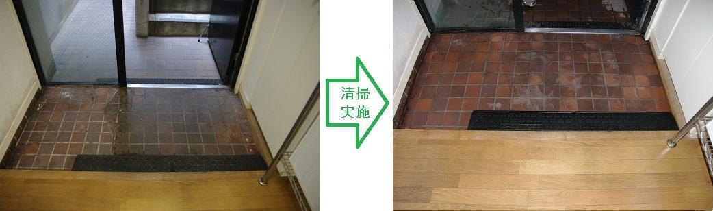 杉っ子倶楽部 福祉クリーンサービス 清掃事例出入り口