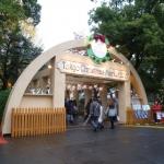日比谷公園 クリスマスマーケット①